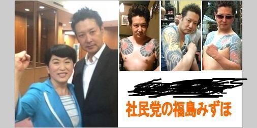 f:id:shakaishimin:20160907195211j:plain