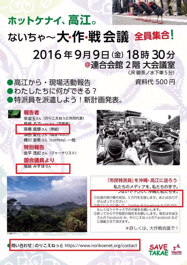 f:id:shakaishimin:20160914150846j:plain