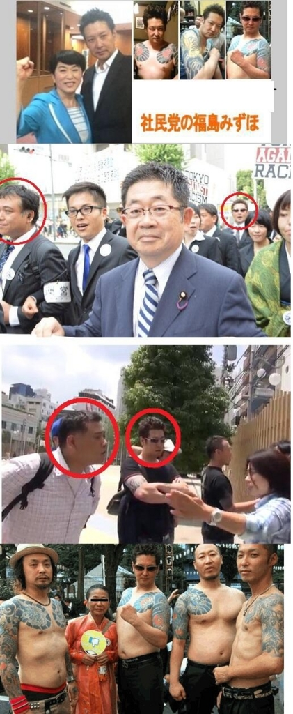 f:id:shakaishimin:20160921185051j:plain