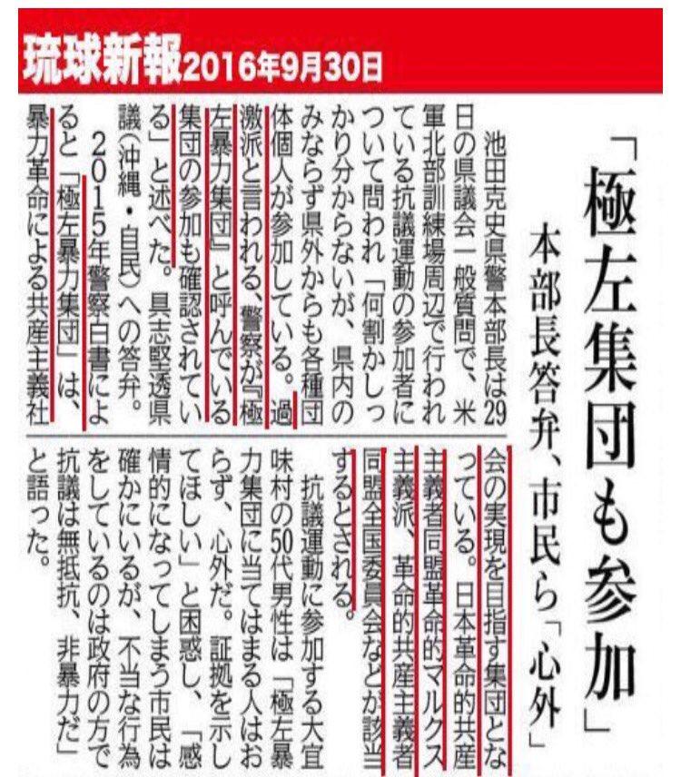 https://cdn-ak.f.st-hatena.com/images/fotolife/s/shakaishimin/20161006/20161006063800.jpg