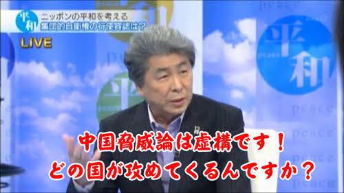 f:id:shakaishimin:20161229200909j:plain