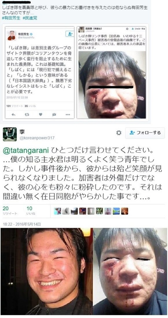 f:id:shakaishimin:20170101081657j:plain