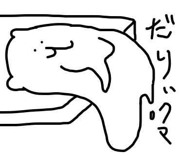 f:id:shakeflower93:20160720224200j:plain