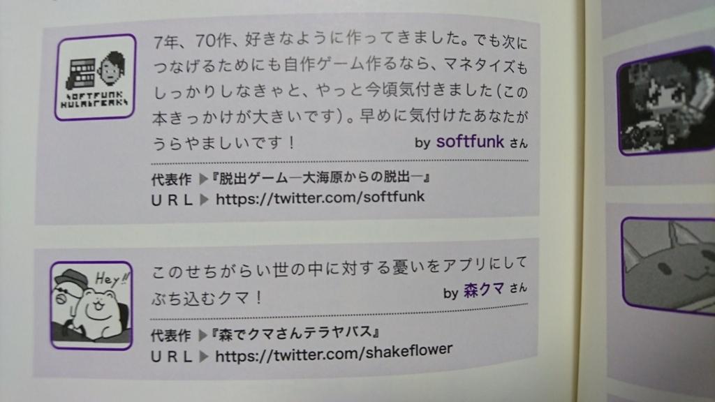 f:id:shakeflower93:20170611123258j:plain