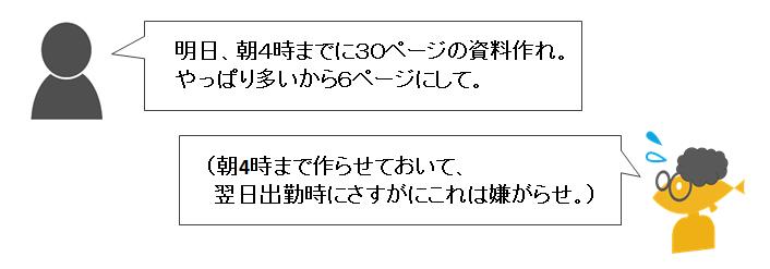 f:id:shakema:20200719011713p:plain