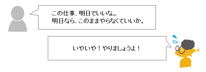 f:id:shakema:20200719011741p:plain