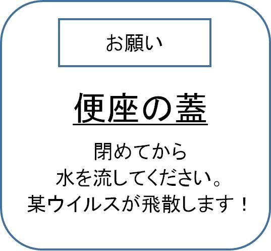 f:id:shakema:20200829201944p:plain