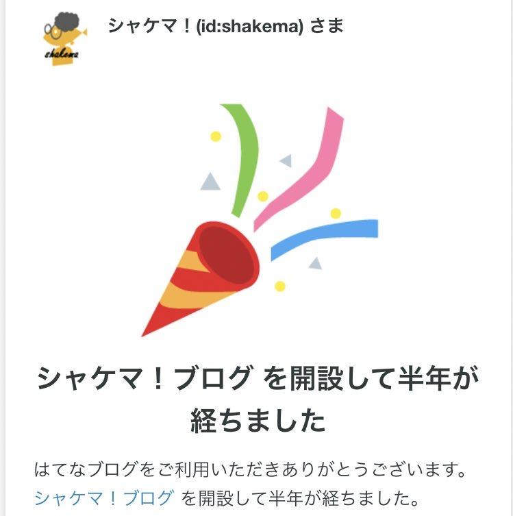 f:id:shakema:20201219205808j:plain