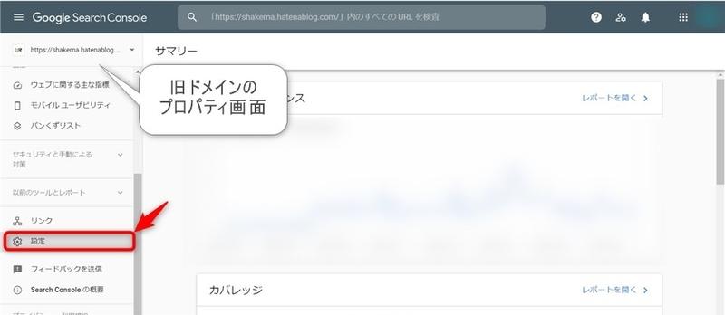 f:id:shakema:20210219125825j:plain