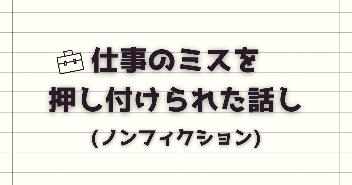 f:id:shakema:20210530014319p:plain