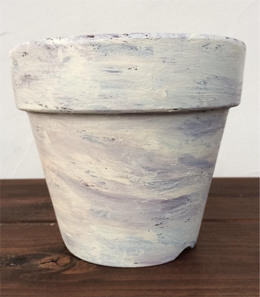 f:id:植木鉢塗装4