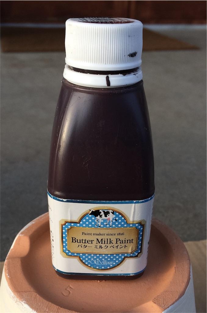 f:id:バターミルクペイント2