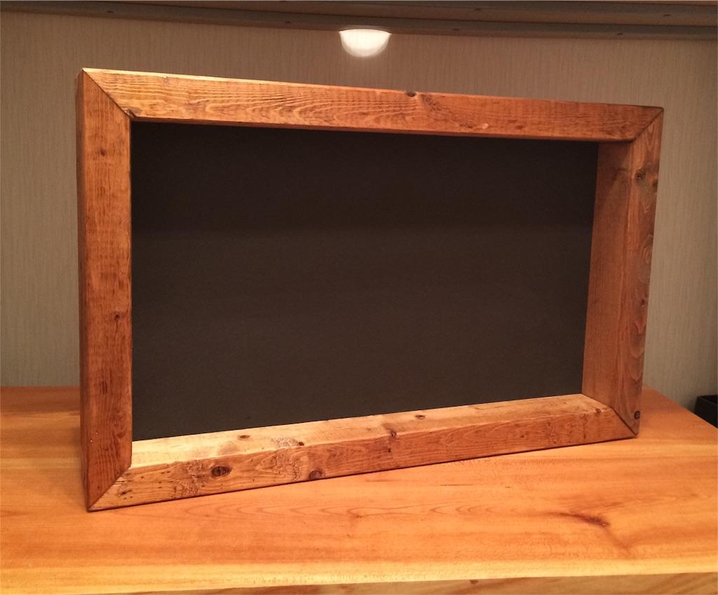 f:id:黒板DIY
