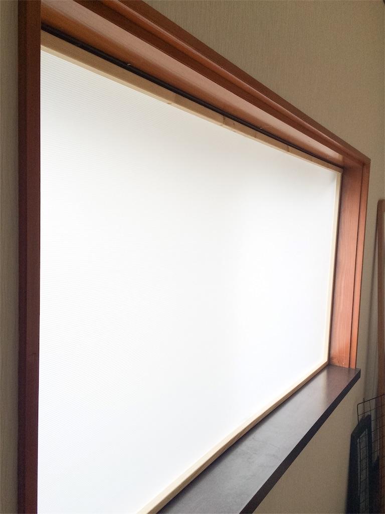 f:id:プラダンDIY窓際②