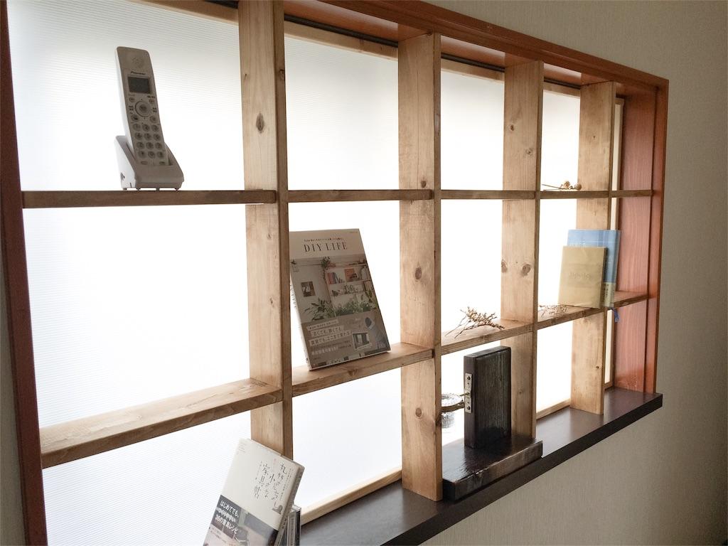 f:id:SPF窓の棚DIY