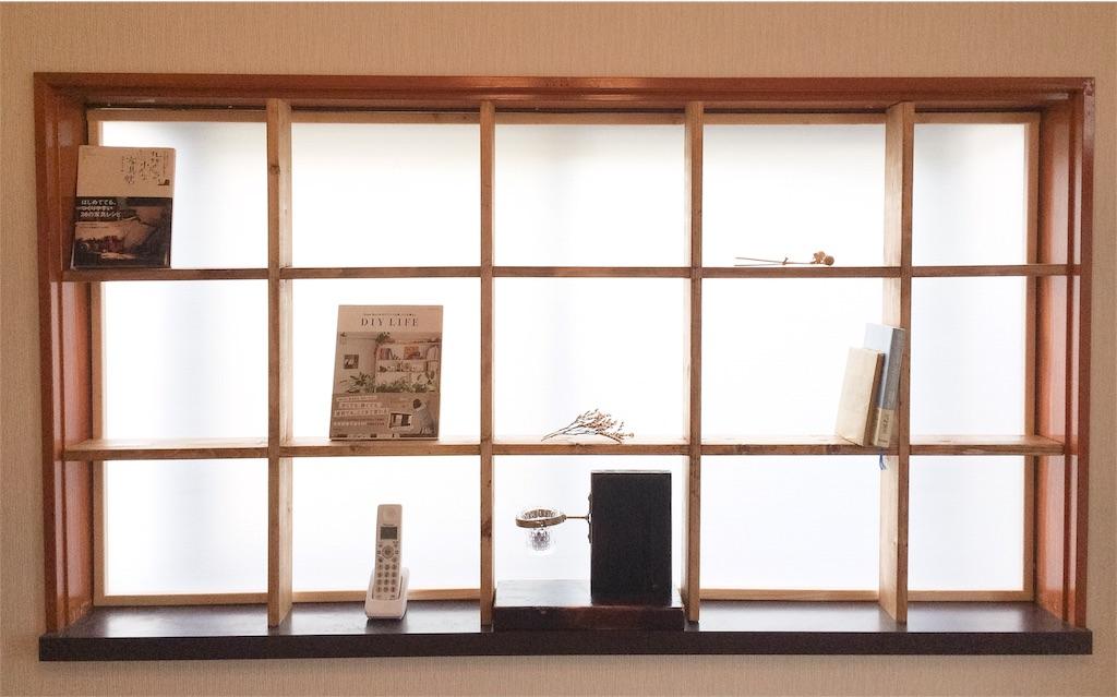 f:id:カフェの窓辺DIY