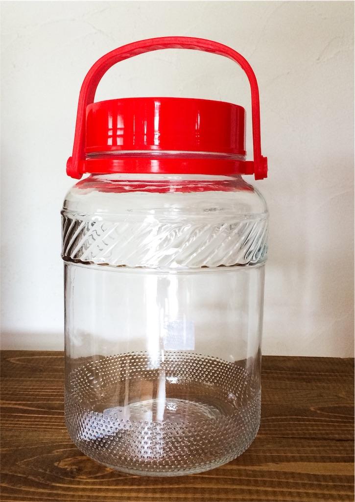 f:id:果実酒用貯蔵瓶