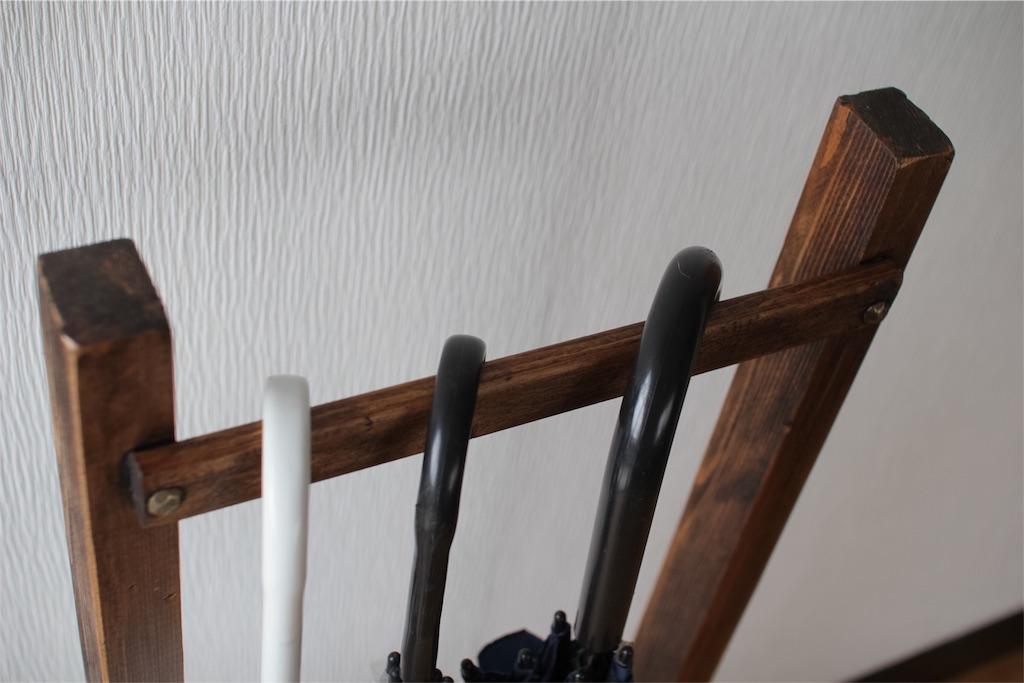 f:id:手作り傘立て①