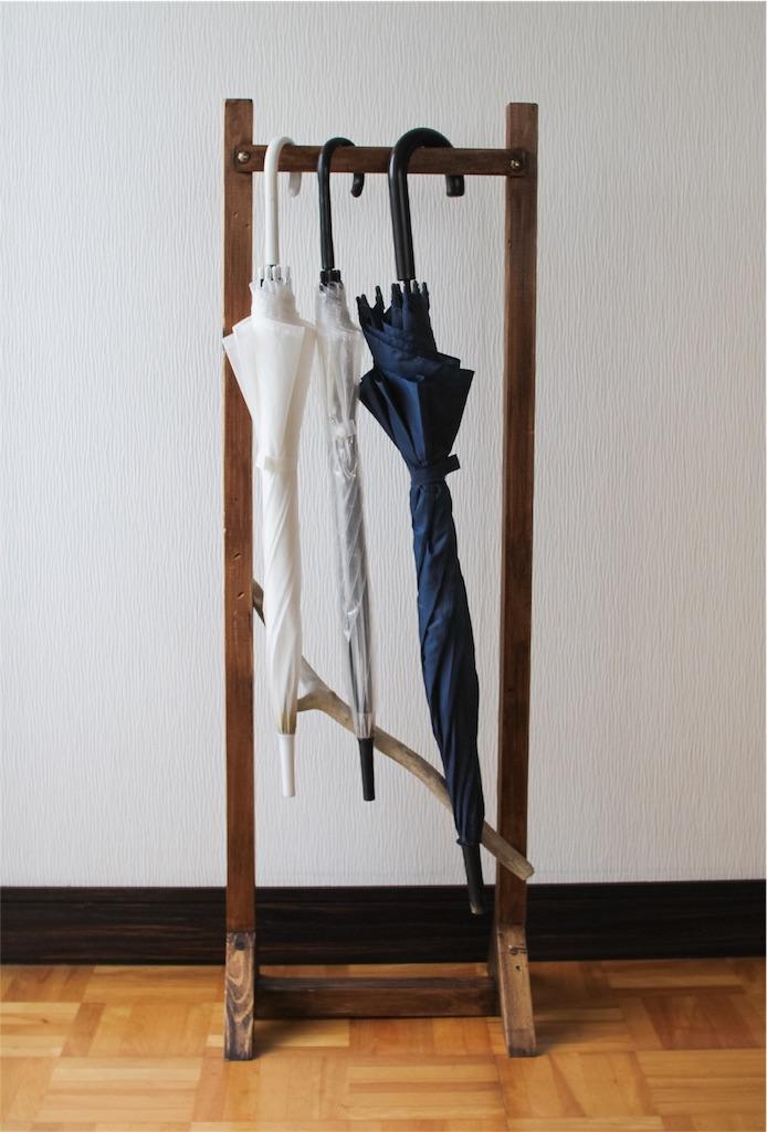 f:id:傘立てDIY