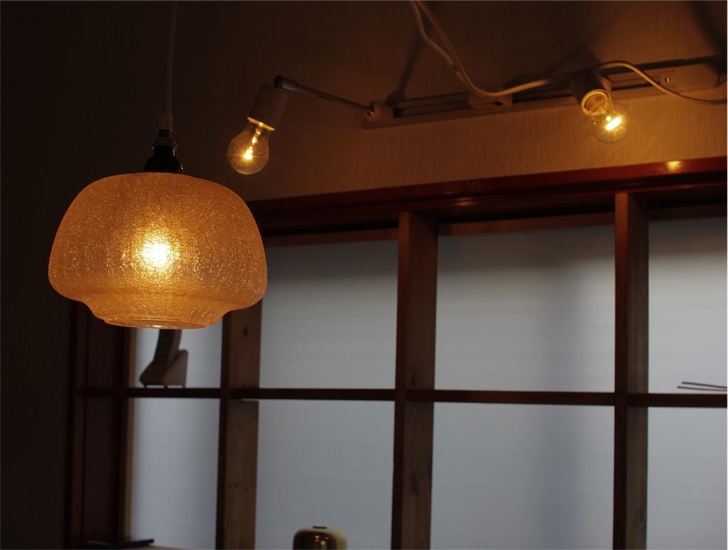 f:id:ペンダント照明アレンジ
