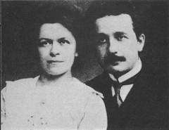 f:id:アインシュタイン夫婦