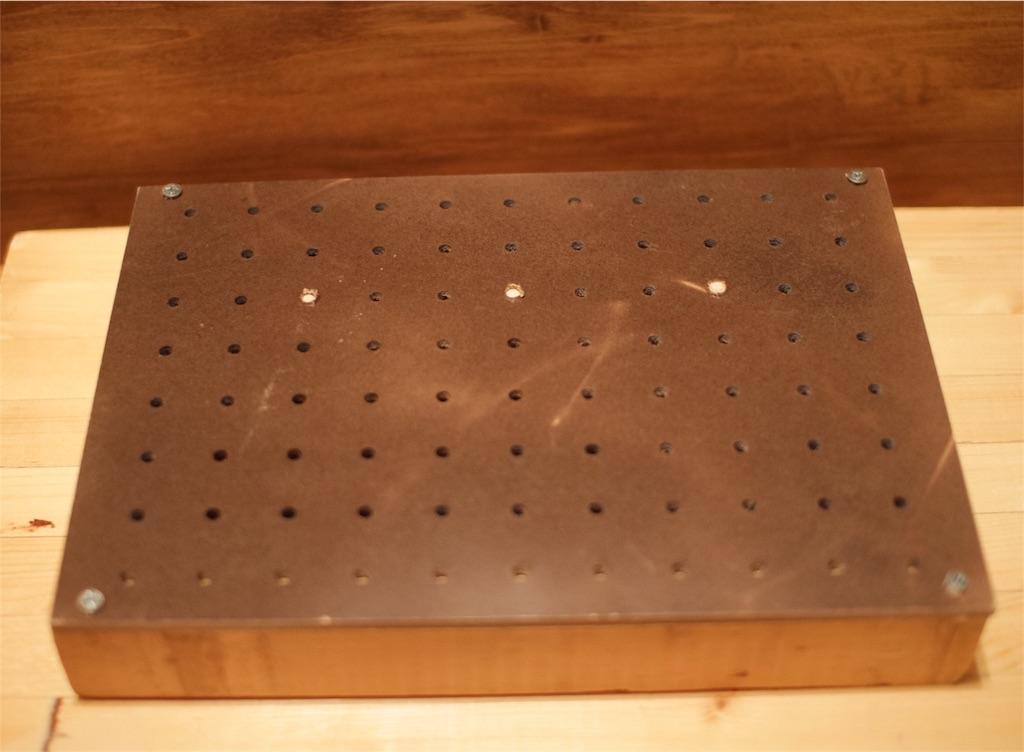 f:id:有孔ボード塗装