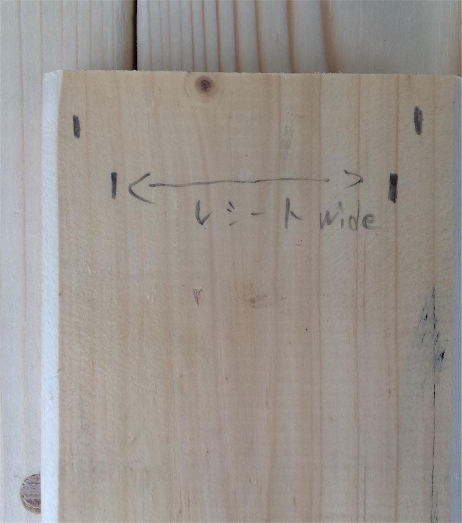 f:id:ロールメモ用紙作り方