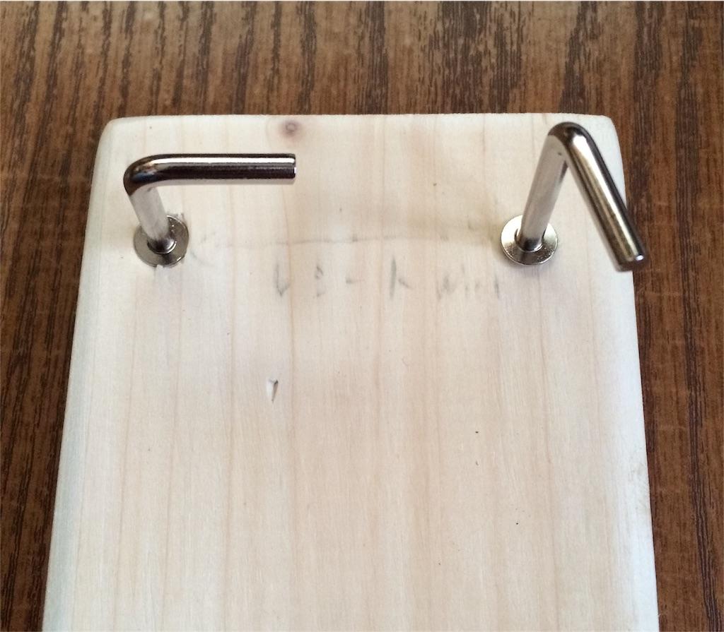 f:id:ロール型メモの作り方①