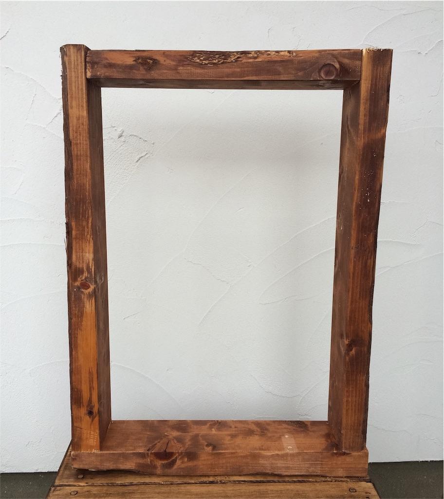 f:id:木枠DIY