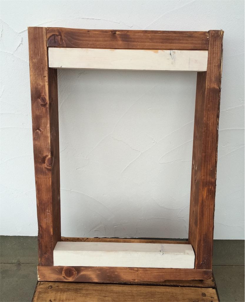 f:id:木枠から看板DIY