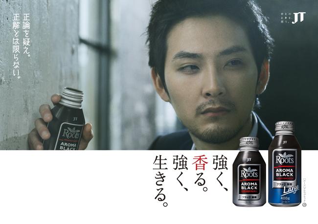 f:id:Roots松田龍平