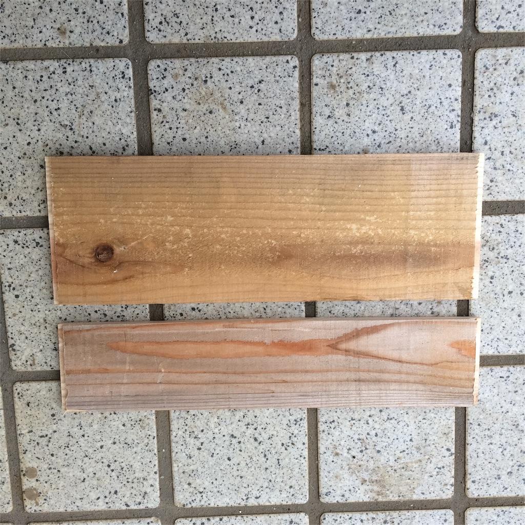 f:id:野地板で棚