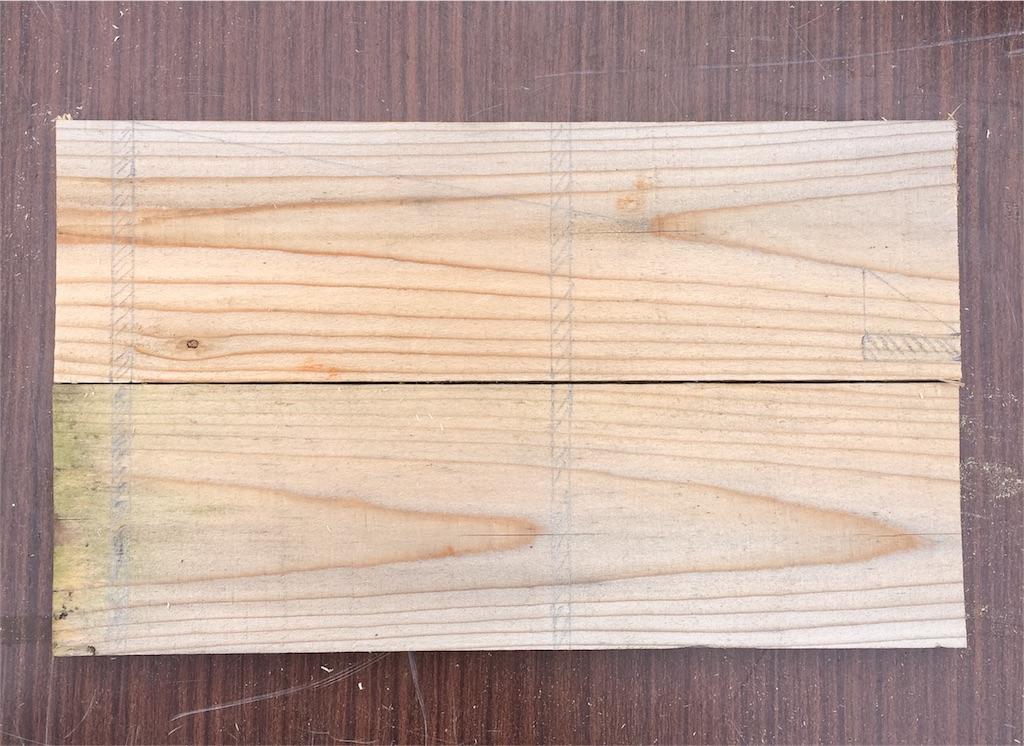 f:id:野地板リメイク