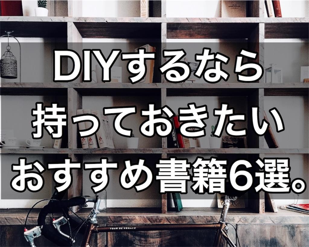 f:id:shakesound:20170117114723j:image
