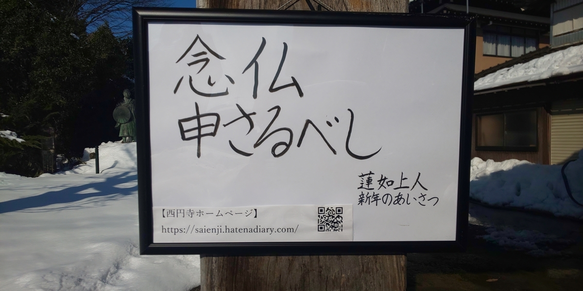 f:id:shaku-shinyu:20210121203232j:plain
