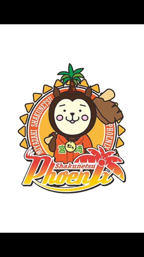 f:id:shakunetsu-phoenixkun-01:20170223102414p:plain