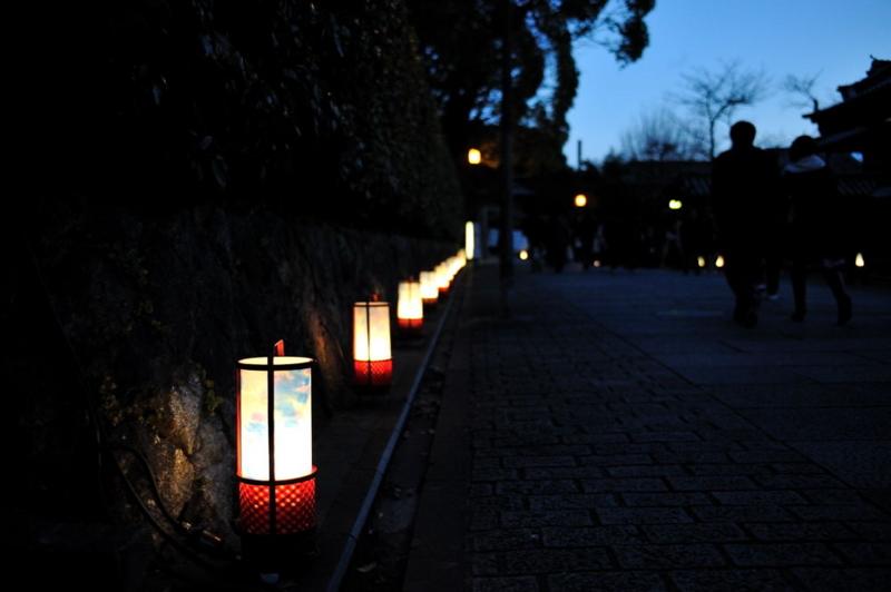f:id:shakuyamame:20090314181822j:image