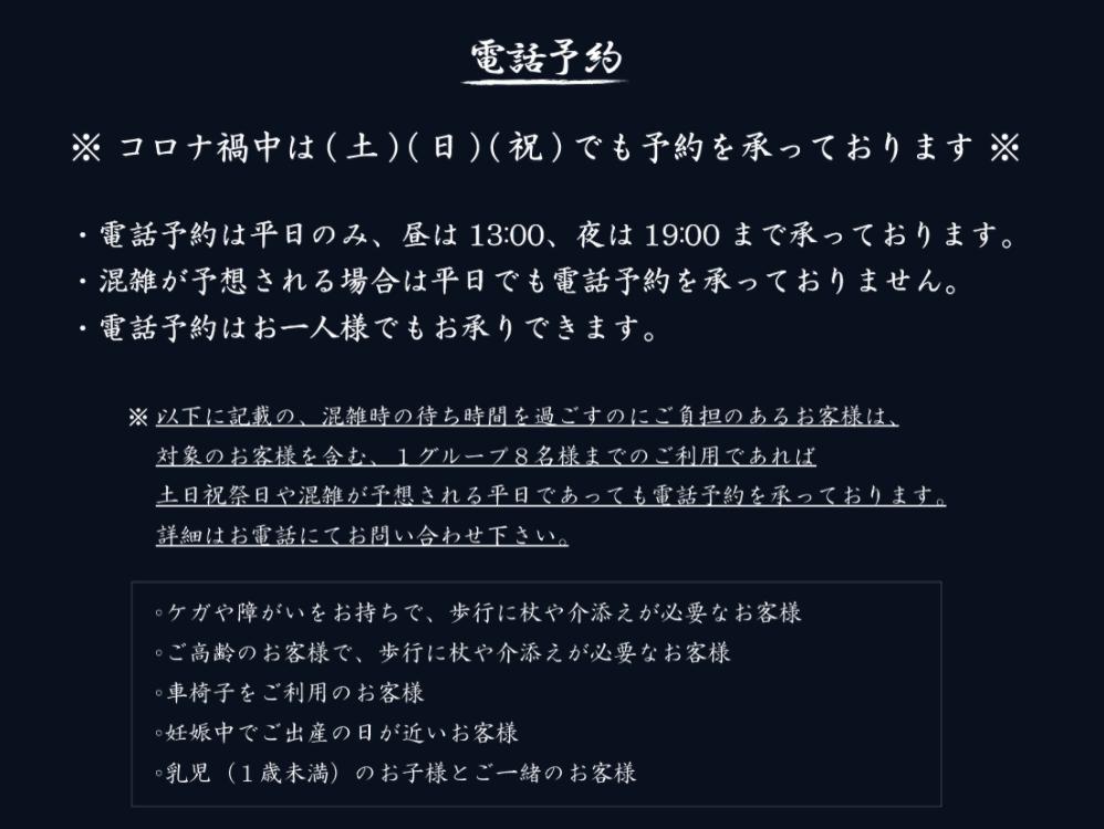 f:id:sham0ji:20210522224013p:plain