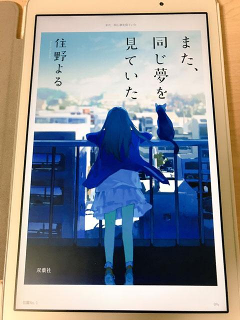 f:id:shamo-ji:20170220152644j:plain