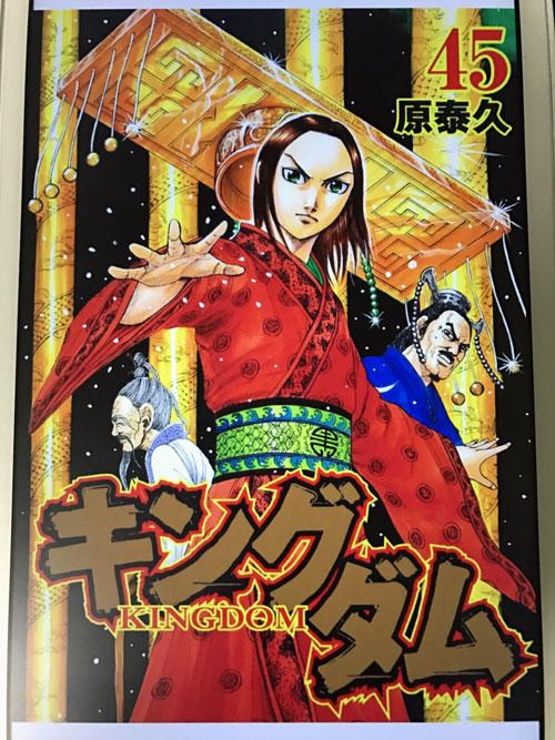 f:id:shamo-ji:20170228204017j:plain