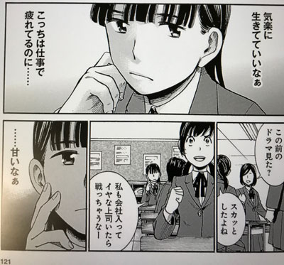 f:id:shamo-ji:20170305211712j:plain