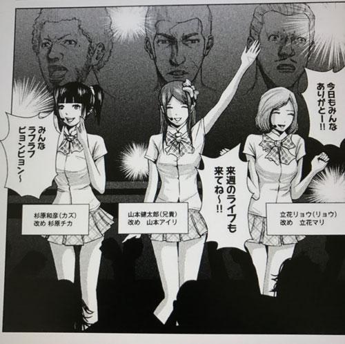 f:id:shamo-ji:20170309155437j:plain