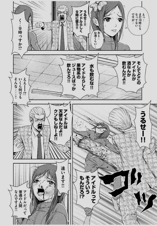 f:id:shamo-ji:20170309160034j:plain