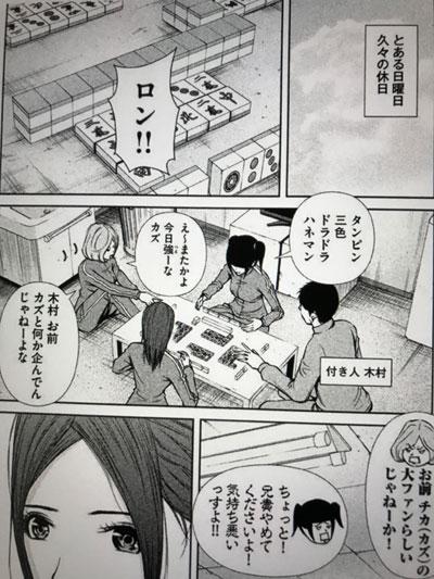 f:id:shamo-ji:20170309163649j:plain