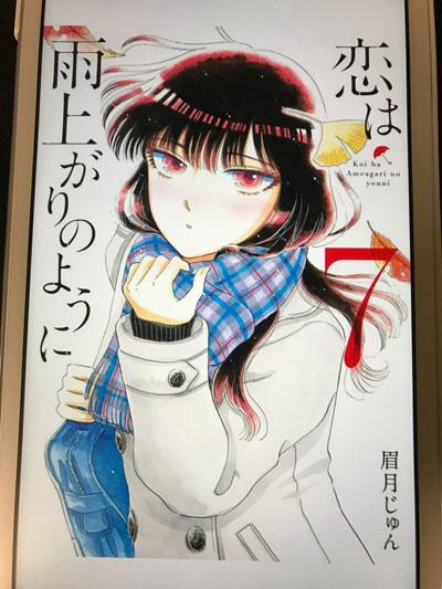 f:id:shamo-ji:20170311073311j:plain