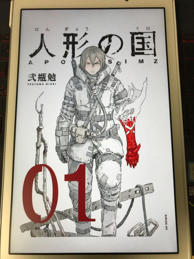 f:id:shamo-ji:20170630211530j:plain