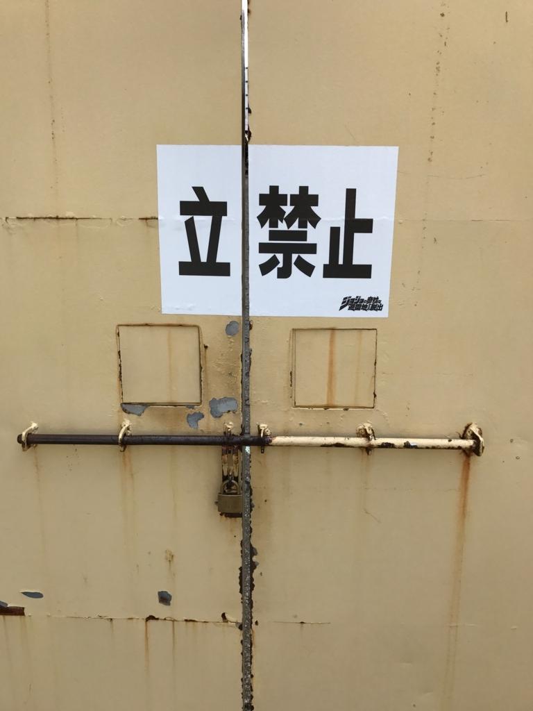 f:id:shamo-ji:20170917065327j:plain
