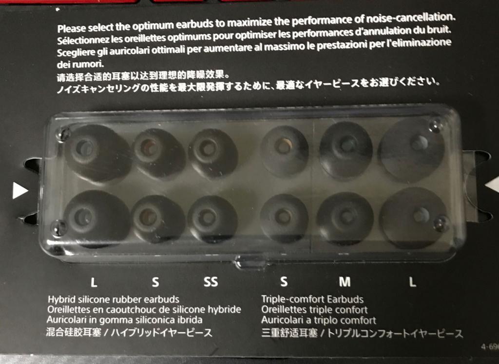 f:id:shamo-ji:20171020201950j:plain