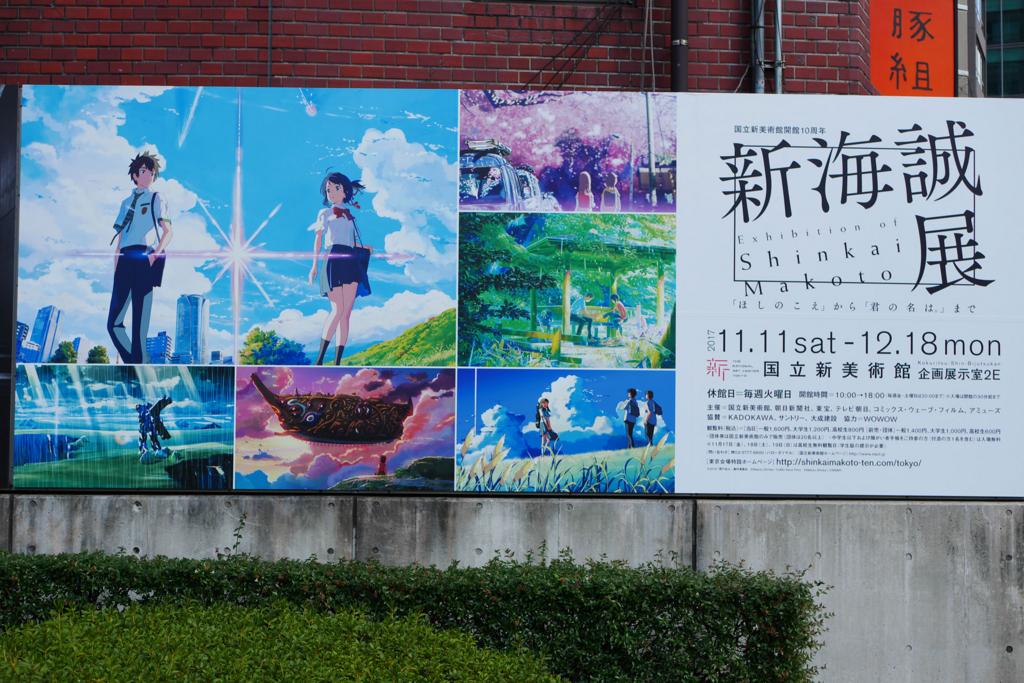 f:id:shamo-ji:20171111164547j:plain