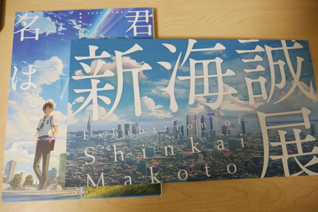 f:id:shamo-ji:20171111170917j:plain